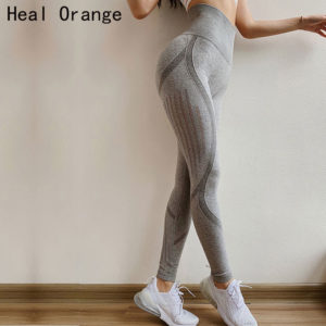 High Waist Leggings With Mesh On Thighs